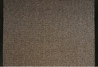 Kiliminis takas Faro-6 1.20m beige