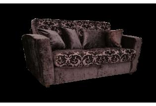 Sofa 2-vietė Basilea violetinė