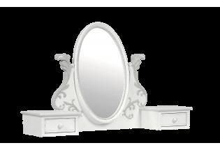 Komodos viršus su veidrodžiu