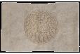 Vonios kilimėlis Orientalflower60x90beige