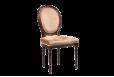 Kėdė 49*57*93 dark brown birch