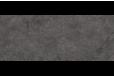 Grindjuostė Cubu Stone 60mm 2819 2,5m