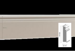 Grindjuostė Hamburger 80mm 2,5m White